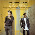 حسام حیدری و علی نجفی خودم میخواستم