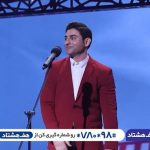 وحید آقاجری ما برای آنکه ایران