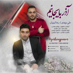 علی مویدی و رضا ادیبیان آذربایجانیم