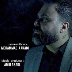 محمد اعرابی حال من خوبه