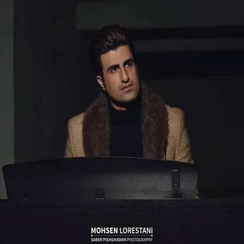 دانلود آلبوم محسن لرستانی تنهایی