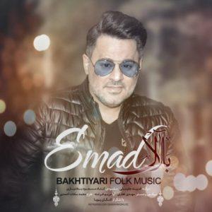 عماد بلال