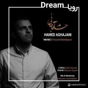 حامد آقاجانی رویا