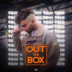 تهی Out The Box