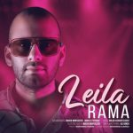 راما لیلا