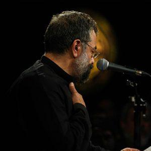 محمود کریمی شب 20 رمضان 98