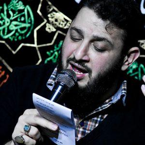 محمود گرجی شب 20 رمضان 98