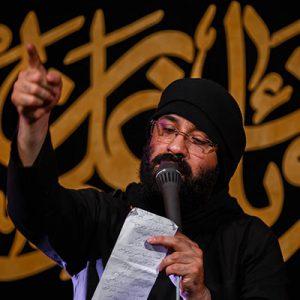 عبدالرضا هلالی شب 20 رمضان 98