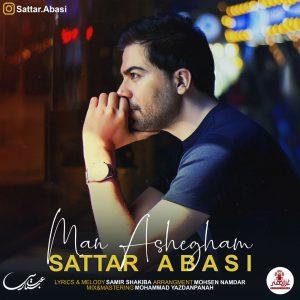 ستار عباسی من عاشقم