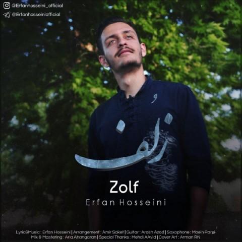 عرفان حسینی زلف
