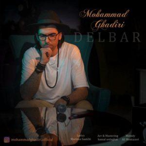محمد غدیری دلبر