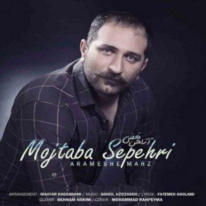 مجتبی سپهری آرامش محض