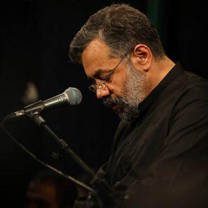 محمود کریمی شب 21 رمضان 98
