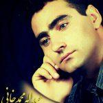 عبدالله محمدخانی رفیق