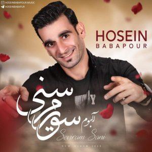 حسین باباپور سویرم سنی
