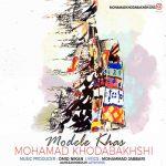 محمد خدابخشی مدل خاص