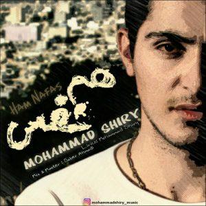 محمد شیری هم نفس