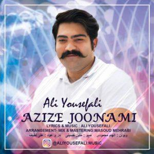 علی یوسفعلی عزیز جونمی
