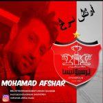 محمد افشار ارتش سرخ
