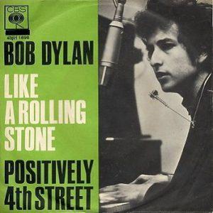 باب دیلن مثل یک سنگ نورد