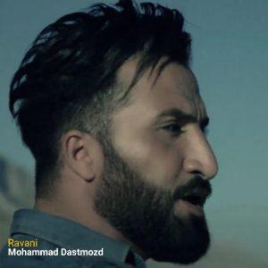 محمد دستمزد روانی