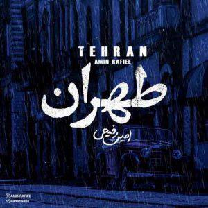 امین رفیعی طهران