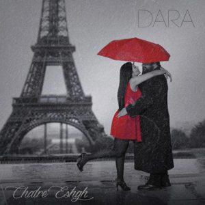 دارا چتر عشق