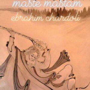 ابراهیم چاردولی مست مستم