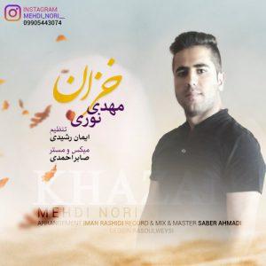 مهدی نوری خزان