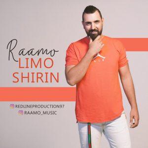رامو لیمو شیرین