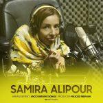 سمیرا علیپور پل رویایی