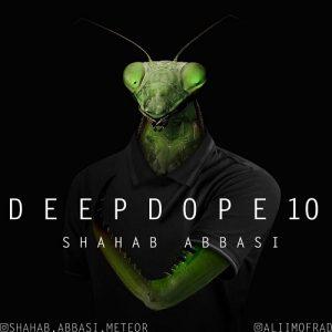 پادکست دیپ دوپ 10 شهاب عباسی