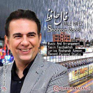 شهرام زندی فال حافظ