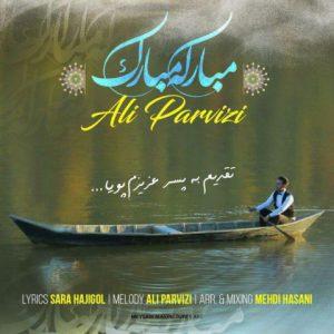 علی پرویزی مبارکه مبارک