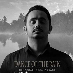 محمدرضا اژدری رقص باران