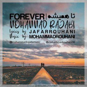 محمد رجبی تا همیشه