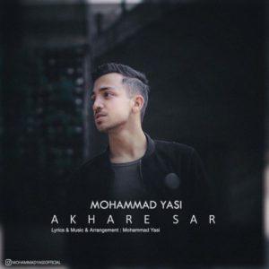 محمد یاسی آخر سر