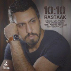 رستاک حلاج 10 10