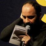 انا من الحسین حاج عبدالرضا هلالی