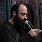 مداحی از تو فنا میطلبم حاج عبدالرضا هلالی
