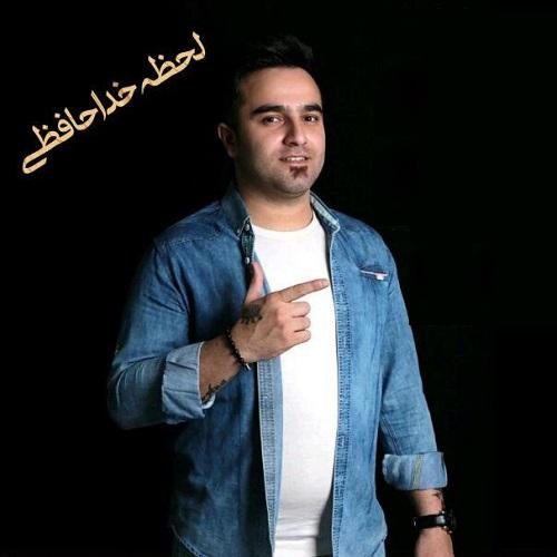 دانلود آهنگ احمد نیکزاد لحظه خداحافظی
