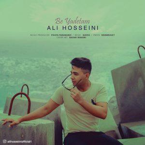 علی حسینی به یادتم
