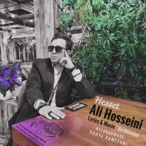 علی حسینی حست