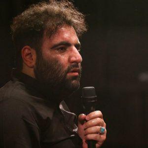 بار غم روی دوشم حاجامیر کرمانشاهی