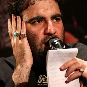 قافله سالار من حاجامیر کرمانشاهی