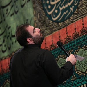 یه شاه و یه سائل حاجامیر کرمانشاهی