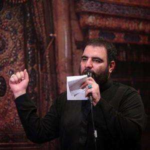 دلم گرفته دوباره این شبا حاجامیر کرمانشاهی