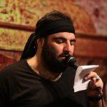 من غلام نوکراتم حاجامیر کرمانشاهی