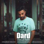 دانیال فتحی درد