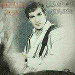 ایمان کریوند آرضی خان
